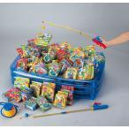 おもちゃ釣り ゲームおもちゃ 100人用