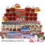 クリスマスの福袋抽選会 100人用
