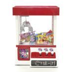 クレーンゲーム機+景品(キャンディ200ヶ+チュッパチャップス45ヶ)