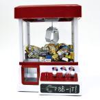 クレーンゲーム機+景品(ハロウィンチロルチョコ80ヶ+おまけお菓子30ヶ)