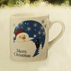 クリスマス景品 サンタのマグ 10ヶセット
