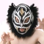 マスク ブラックタイガーマスク