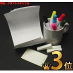 工作イベントキット 手作りマグカップ 7.5cm 型紙付