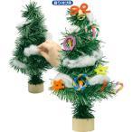 クリスマスツリー作りキット まとめ買い50セット