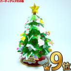 ペーパークリスマスツリー作りキット グリーン まとめ買い40セット