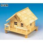 木工工作キット 手作り貯金箱 ログハウス 初心者向けタイプ