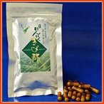 にんにくきび酢カプセル 6袋セット(1袋30粒入)