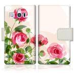 シンプルスマホ3 509SH 手帳型スマートフォンケースカバー 薔薇絵画デザイン