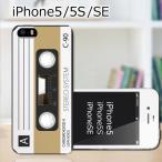 iPhone 5/5S/SE 共通 (カセット クリアケース素材)