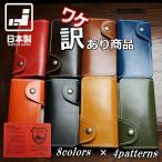 訳あり特価 本革栃木レザー 手帳型ケースカバー iphone7 iPhone7 Plus シンプルスマホ3 509SH t多機種対応