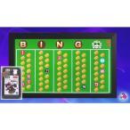 コンピュータービンゴ 27インチ大画面タイプ    パーティーグッズ・パーティ雑貨・ビンゴゲーム