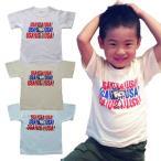 ショッピングtシャツ GO!セール555円均一 子供服  男の子 女の子 キッズ キャラクター 半袖Tシャツ 110,120,130,140
