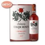Erabell wine 0109130514