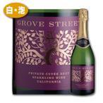 プライベート・キュヴェ・スパークリング・ワイン・カリフォルニア [NV] グローヴ・ストリート 【アメリカ/カリフォルニアワイン/白ワイン/スパークリング】
