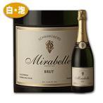 ミラベル・ブリュット・カリフォルニア NV シュラムスバーグ  アメリカ カリフォルニアワイン 白ワイン スパークリング