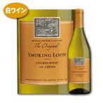 ワイン 白 シャルドネ カリフォルニア 2015 スモーキング ルーン 0255500215 wine