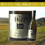 シャルドネ・ターリー・リンコン 2012 タンタラ アメリカ カリフォルニアワイン 白ワイン