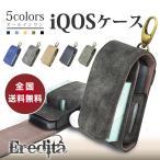 アイコス ケース レザー おしゃれ iQOS 革 2.4plus対応 送料無料