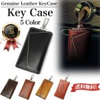 キーケース メンズ 革 スマートキー プレゼント カード入れ 6連 全5色 KC03 送料無料