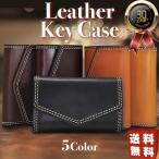 キーケース メンズ 革 スマートキー プレゼント カード入れ 6連 全5色 KC10 送料無料