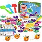 Tagitary カードゲーム 子供知育玩具 小学生 カルタおもちゃ 親子で楽しめるテーブルゲーム スワットキッズおもちゃ育児定番 子供の誕生日ギフ