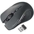 サンワサプライ ワイヤレスLEDマウスMA-NANOH9BKブラック  (マウス・キーボード・入力機器 レーザーマウス USB接続/パソコン用 レーザーマウス)