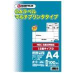 ジョインテックス OAマルチラベルD 12面100枚 A129J  (ノーカット版インクジェット用紙 / 名刺・宛名・ラベル / インクジェットプリンタ用ラベル用紙)