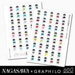 NAGASAWA Kobe INK物語 × GRAPHILO 神戸インク物語65色 グラフィーロ A5ノート 4mm方眼タイプ (神戸インク物語/大和出版印刷/グラフィロ/グラフィーロ/A