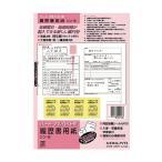 コクヨ 履歴書用紙(パート・アルバイト用) B5 シン-8 (1冊)