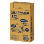 ショッピングシュレッダー コクヨ シュレッダー用ゴミ袋L 静電気抑制・エア抜き加工 100枚入り KPS-PFS100 (1箱(100枚入))