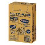 ショッピングシュレッダー コクヨ シュレッダー用ゴミ袋M 静電気抑制・エア抜き加工 100枚入り KPS-PFS86 (1箱(100枚入))