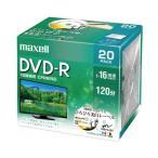ショッピングdvd-r マクセル マクセル 録画用DVDR ワイドホワイトプリンタブル DRD120WPE20S (1パック(20枚入))