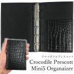 ASHFORD 本革 システム手帳 マイクロ5(ミニ5穴)サイズ クロコダイルプレスコット 2093 (アシュフォード)