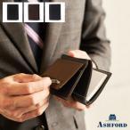 【非売品リフィルプレゼント】ASHFORD/アシュフォード ライフオーガナイザー/システム手帳 ディープ A7+マイクロ5 8mm No.2409 ブラック ( 黒 ) / ブラウン (