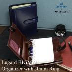 ショッピングシステム手帳 Ashford×NAGASAWA バイブルサイズ システム手帳 ルガード ビッグマン 30mmリング