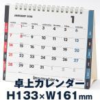 【メール便なら送料160円】イノベーター 2018年カレンダー 卓上カレンダー W161×H133mm (innovator/壁掛け/H30/平成30年/2018カレンダー/シンプル/おしゃれ/