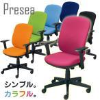 プラス オフィスチェア プリセア ハイバック ホワイトシェル アジャスト肘 KD-K53SL (PLUS Presea / オフィスチェアー / パソコンチェア / デスクチェア)