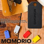 MAMORIO(マモリオ) 〜重量3gの世界最小級の落し物防止タグ〜