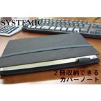 KOKUYO SYSTEMIC カバーノート システミック リングノートタイプ B5サイズ(コクヨ)