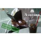 ASHFORD 革製 新書本用 ブックカバー Loffer  ローファー