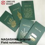 NAGASAWAオリジナルデザイン 測量野帳 スケッチブック (ナガサワ/コクヨ/フィールドノート/Field notebook/野鳥)