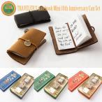 トラベラーズノート ミニ 10周年缶セット TRAVELER'S notebook Mini 10th Anniversary Can Set (ミドリ)