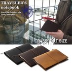 TRAVELER'S notebook トラベラーズノート パスポートサイズ 黒/茶/キャメル/ブルー