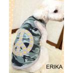 新作かわいい犬服・迷彩柄おしゃれタンクトップ