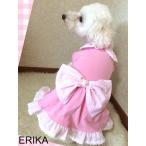 新作 かわいい 犬服・リボンワンピース