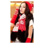暖かく柔らか 乙女 3点セット 帽子 両面マフラー 手袋 プレゼント クリスマス レディース 3714110503 …