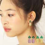 パイナップル モチーフ ピアス シルバー925 プレゼント レデイース ファッション 大人可愛い 流行きらきら彼女 耳飾り ギフト プレゼント アクセサリー 162317