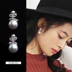 女王の輝く クラウン パール ピアス アクセサリー プレゼント レディース キラキラ ファッション アクセサリー真珠ピアス パールピアス 162400
