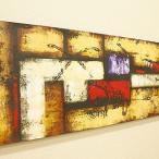 バリ絵画 モダンスタイルアート120×45 25 絵画 壁掛け アート アジアン雑貨 アートパネル モダン 北欧 ファブリックパネル バリ 雑貨 モダンアート
