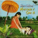 ����̵�� ��İOK �� Balinese Traditional Massage �� Spa 2 �襬 ������ ��饯��������� �ҡ���� CD ���� ����� ����� �������� �Х��� �����